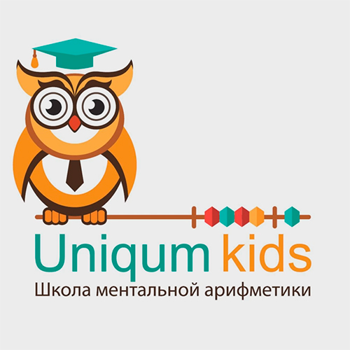 999 Uniqum kids