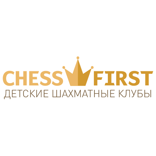 999 Chess First