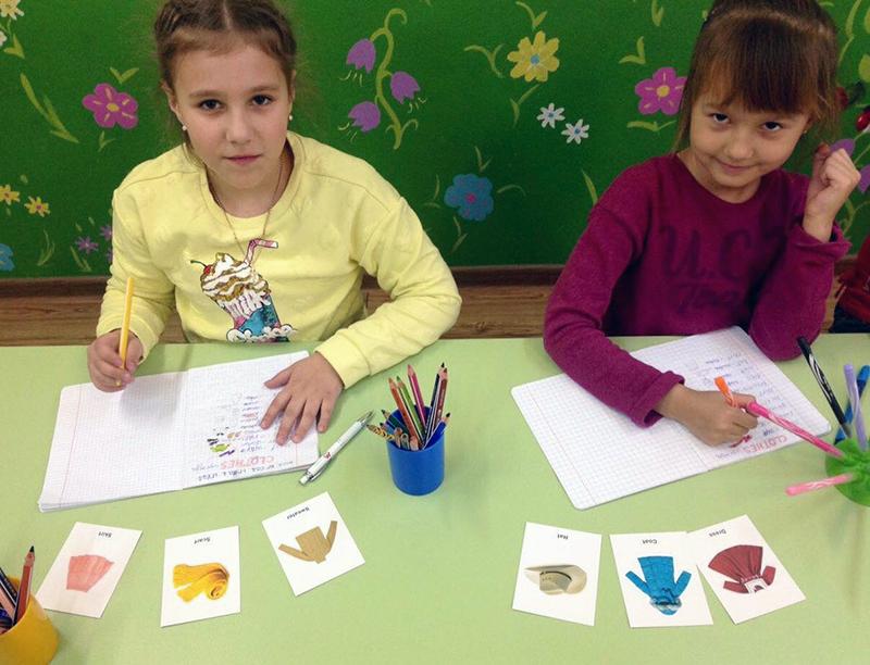 английский для детей детский центр