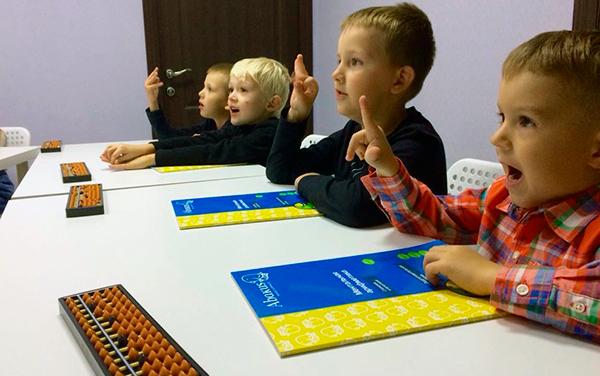 Ментальная арифметика для детей от 4 до 15 лет АБАКУС